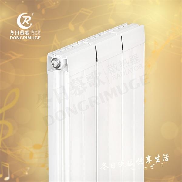 冬日慕歌散热器 家用铜铝水暖散热器 152*75款可定制