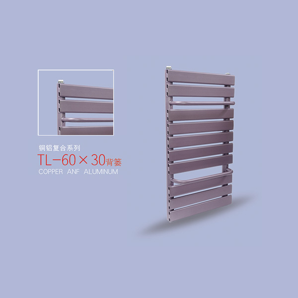 鸿运富达家用铜铝复合60x30背篓