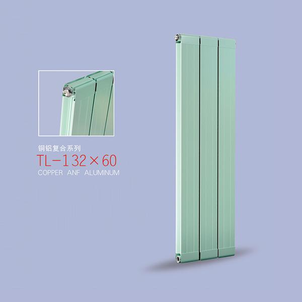 鸿运富达铜铝复合132X60暖气片