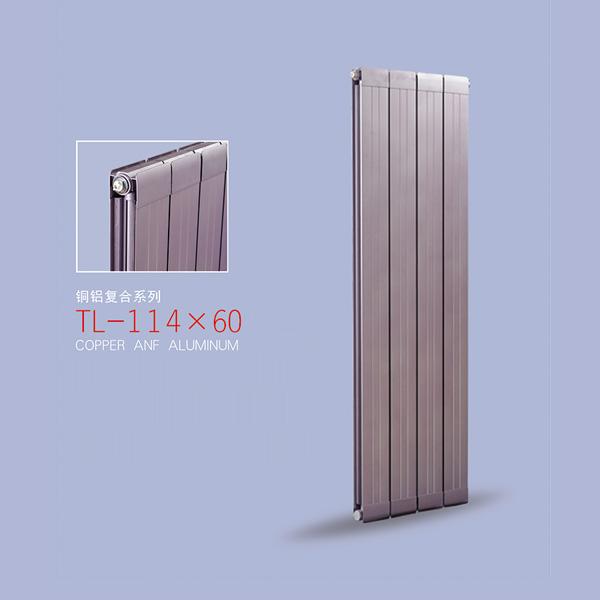 鸿运富达家用铜铝复合114X60暖气片