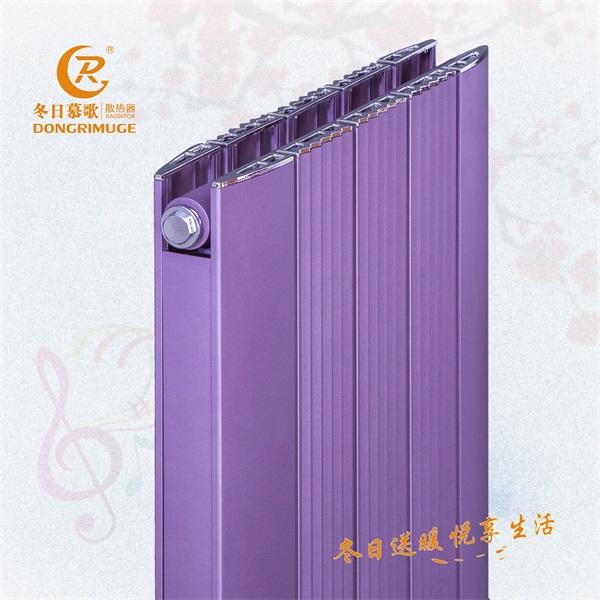 冬日慕歌 铜铝复合索菲亚9585系列散热器 壁挂式暖气片