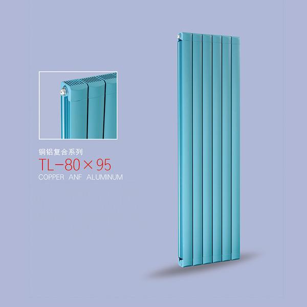 家用壁挂式暖气片铜铝复合80x95散热器