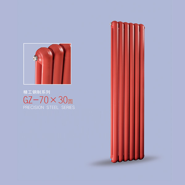 鸿运富达家用钢制70x30圆暖气片