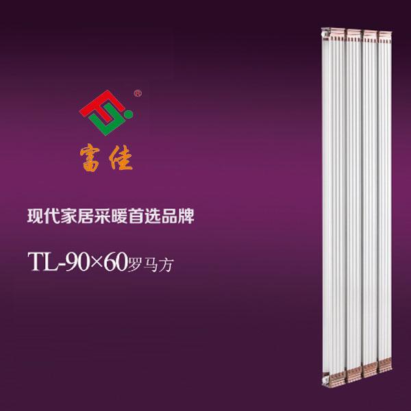 富佳散热器厂家直销 装饰型铜铝复合90-60罗马方暖气片