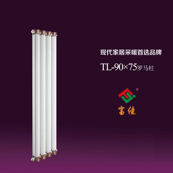 新款铜铝复合90-75罗马柱暖气片 客厅卧室集中供暖散热器
