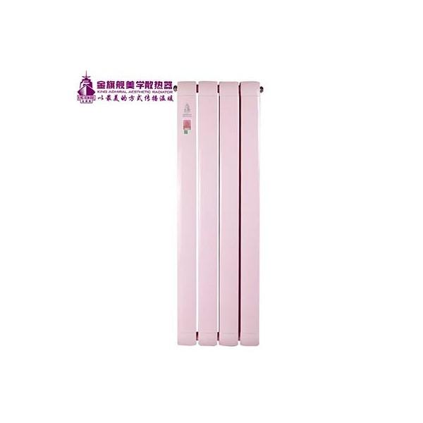 工程散热器 北京散热器厂家报价表