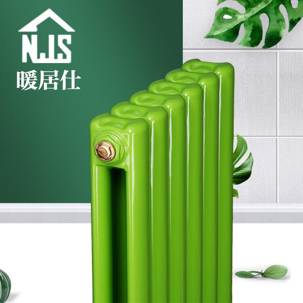 暖居仕钢制暖气片 钢二柱暖气片 家用立式钢制暖气片