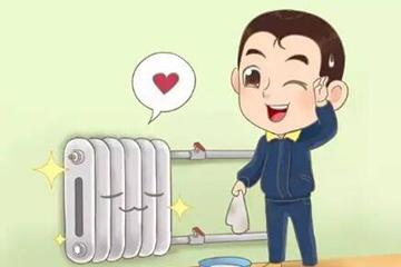 暖气片里外怎么清理?采暖散热器网小编来教您