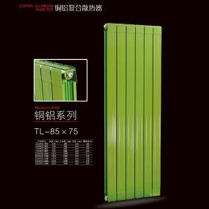 法罗力铜铝复合散热器 法罗力家用暖气片85X75散热器