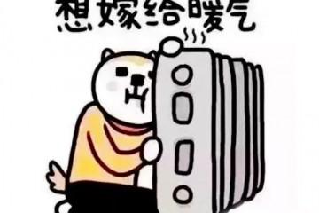 暖气片选购误区,跟着采暖散热器网小编看看都有哪些?
