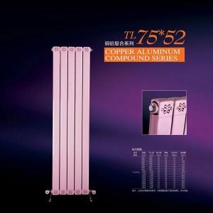 法罗力散热器 法罗力家用铜铝复合75x52暖气片