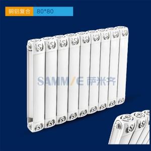 萨米齐铜铝复合暖气片家用水暖集