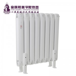 家用明装散热器价格是多少?