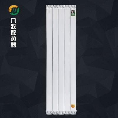 天津九牧80x80AD铜铝复合散热
