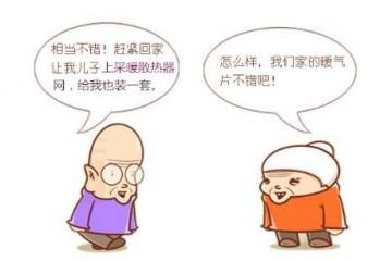 天津散热器有哪些品牌?
