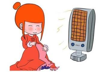 孕妇可以用取暖器吗?