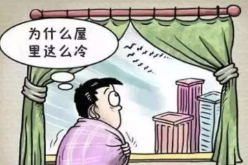 暖气增热小妙招:暖气片外壁发烫了,室内却不热?注意检查