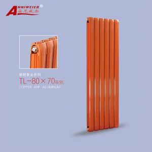 供应高品质安尼威尔铜铝复合80x70双剑暖气片