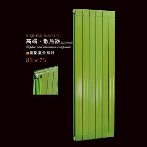 津生铜铝复合85X75冬季供暖专业散热器