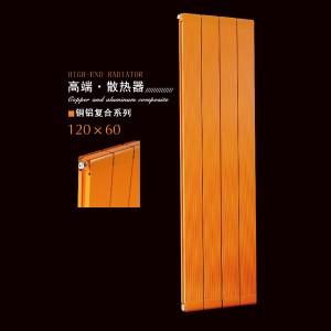 天津暖气片厂家铜铝复合120x60散热器