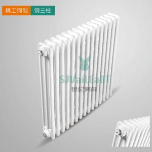 世纪威能暖气片钢制散热器集中自采暖 明装壁挂式 钢三柱