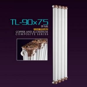 暖居仕散热器厂家铜铝90x75罗马柱暖气片