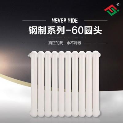 富佳暖气片 家用水暖钢制散热器 明