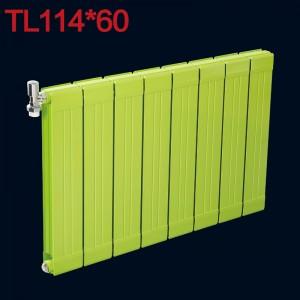 九牧精品散热器 壁挂式铜铝暖气片 客厅卧室安装 114*60