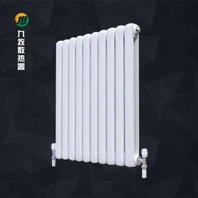 九牧散热器 钢制水暖暖气片 集中供