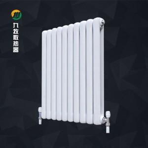 九牧散热器 钢制水暖暖气片 集中供暖自采暖适用50可定制