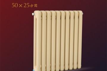 山东省暖气片选什么品牌的更合适?