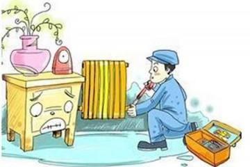 今天教大家如何应对暖气片漏水情况!