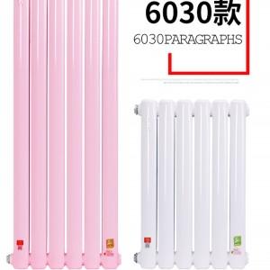 XDGZT2-6030钢二柱散热器丨旭东钢制暖气片