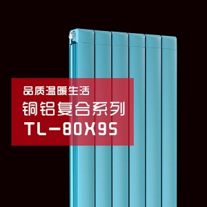 铜铝复合80x95散热器裕玛散热器厂家供应