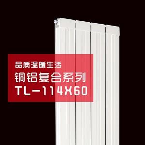 裕玛散热器厂供应铜铝复合114X60散热器