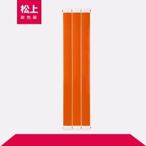 河北松上铜铝复合134X60暖气片自采暖可定制
