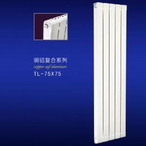 联邦斯顿铜铝复合75X75散热器厂家直销