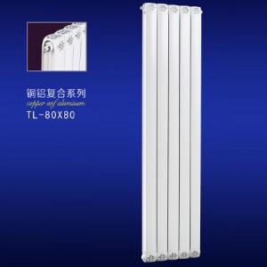 联邦斯顿80x80铜铝复合散热器