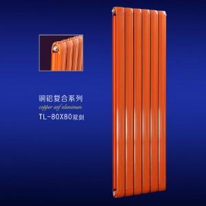 联邦斯顿铜铝复合80x80双剑散热器可定制