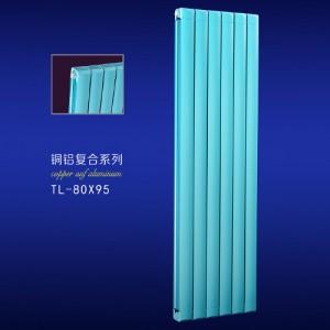 联邦斯顿暖气片厂批发铜铝复合80x95散热器