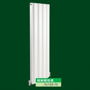 天津铜铝暖气片厂家鸿顺和家用壁挂式集中供暖