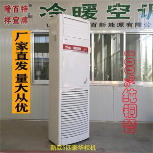 供应 水暖空调 水暖风机 煤改电散热器厂家 价格 批发