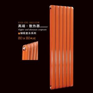廊坊津生铜铝复合80x80双剑明装壁挂式采暖散热器