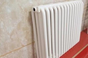 该如何选择集中供暖暖气片?