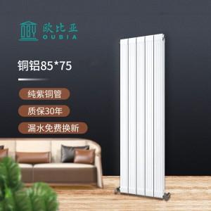 欧比亚铜铝复合85×75散热器