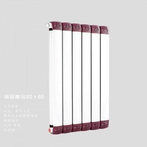 家用80x80铜铝复合散热器