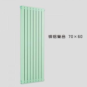 铜铝复合70x60散热器
