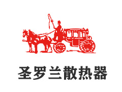 北京铜铝暖气片厂家圣罗兰生产的散热器 节能、环保!