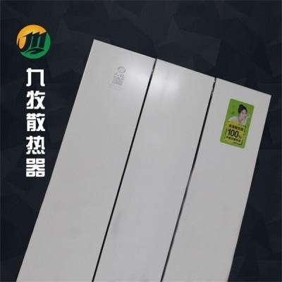 新款铜铝复合132X60散热器