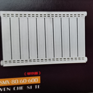 新品铜铝单水道80×60-600